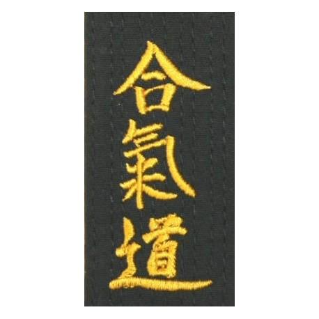 Idéogramme AIKIDO