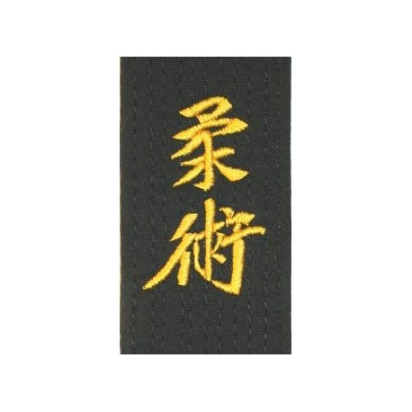 Idéogramme JU JUTSU