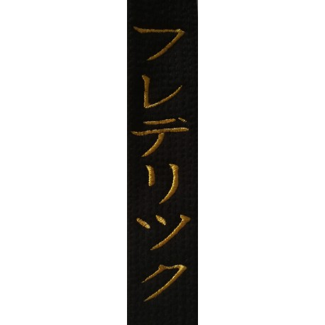 Inscription KATAKANA