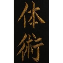 Idéogramme Taï Jitsu