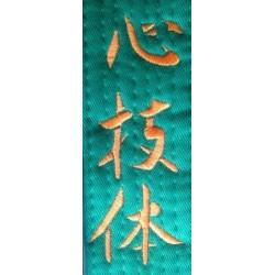 Broderie SHIN GHI TAI